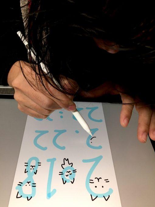 2月22日、猫の日のイラストを描いている写真
