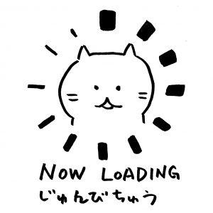 Nowloadingのイラスト