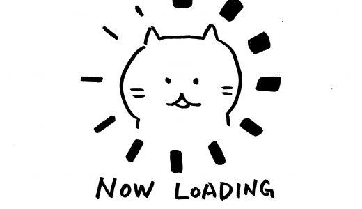 「Now loading」のイラストが生まれた瞬間