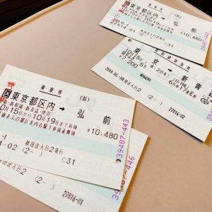 切符の写真