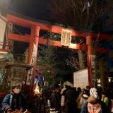三崎神社の写真2