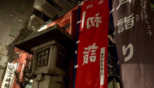 2018.12.31〜2019.1.1 三崎神社で年越し