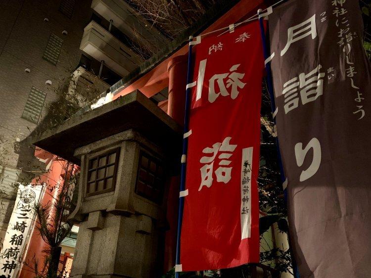 三崎神社の写真7