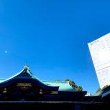 日枝神社の写真1
