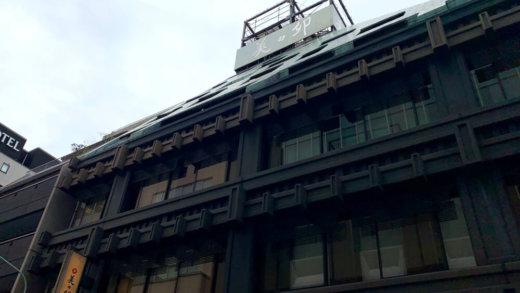 京橋「美々卯」