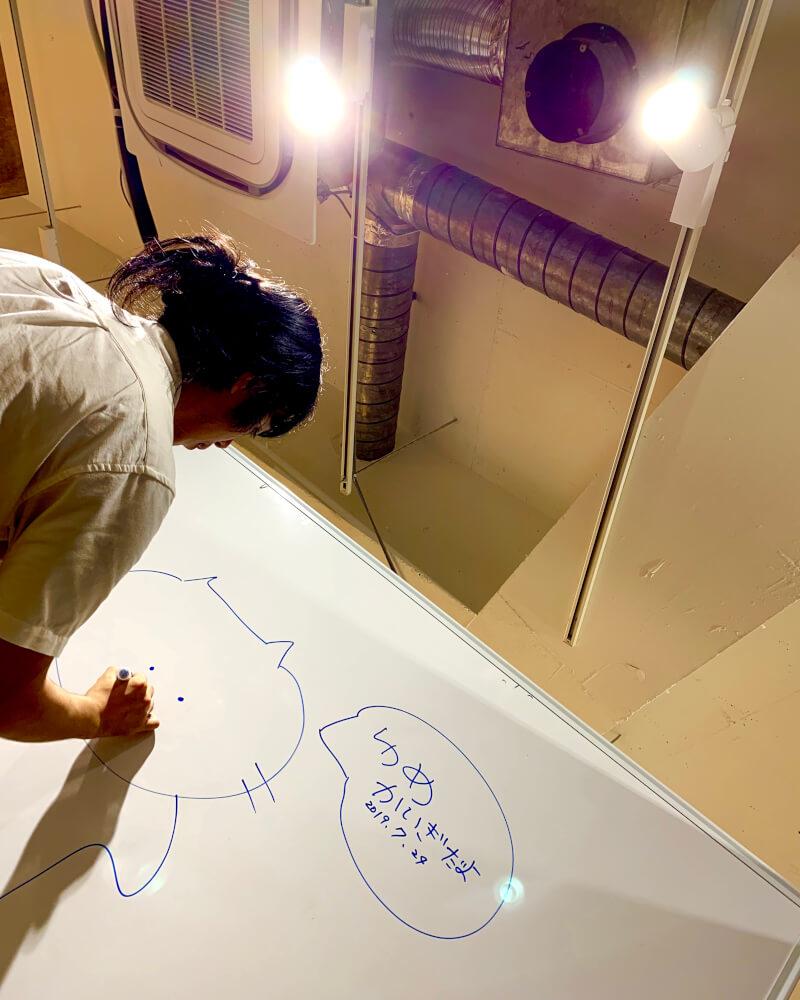 2019. 7.24 第1回 あそび会議/ゆめ会議