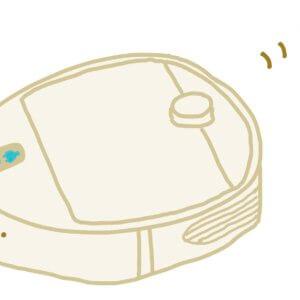 お掃除ロボットのイラスト