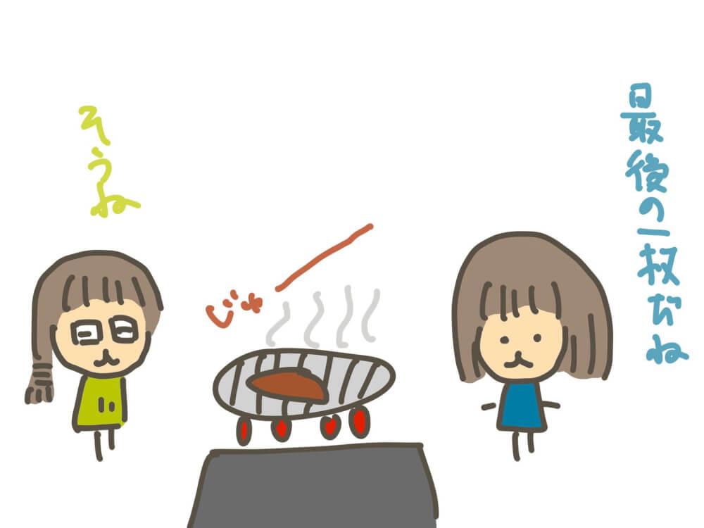 焼肉大会の写真1