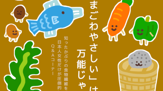 メルマガ『長生きの研究』002号