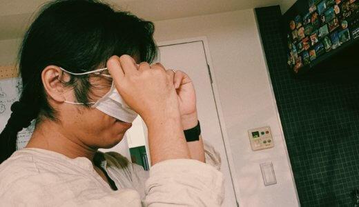 📷 マスク de モザイク