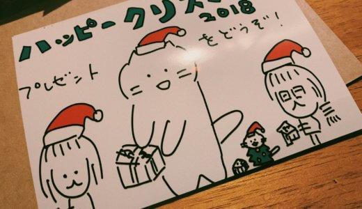 2018.12.24 レモンでX'masディナー