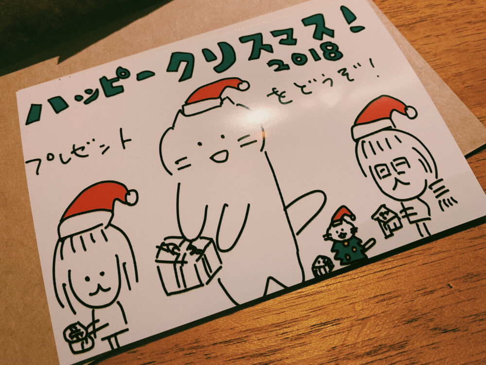 クリスマスディナーの写真12