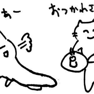 「おつかれさま」のイラスト