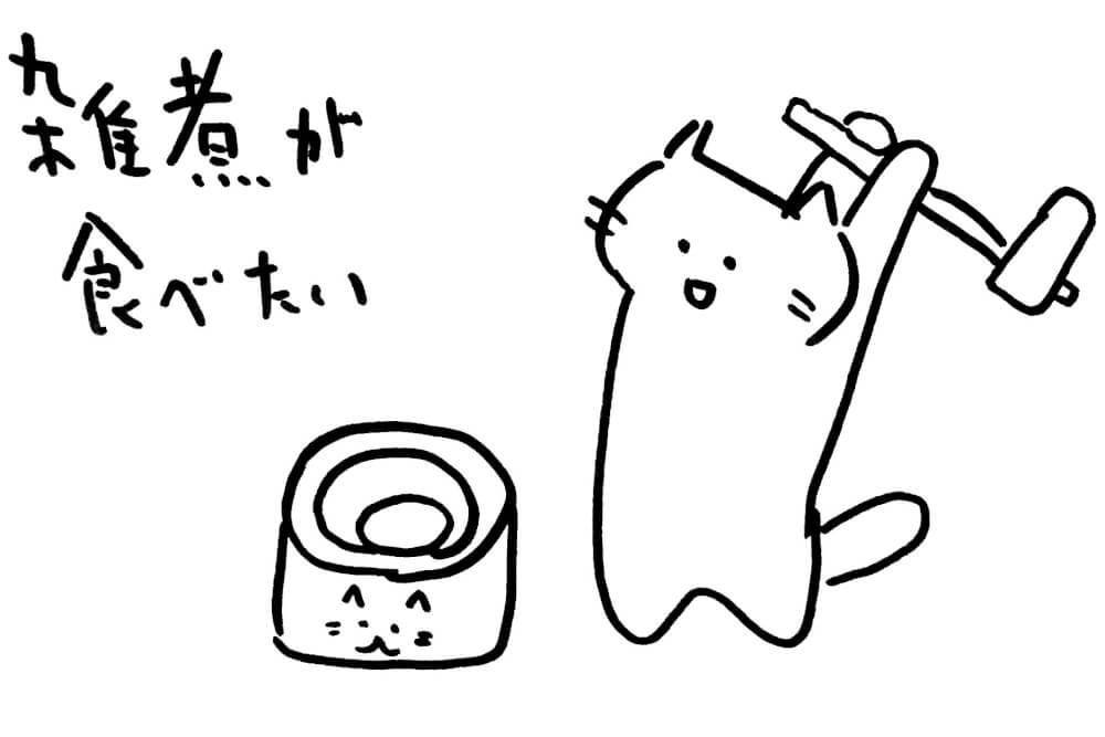 餅つきのイラスト