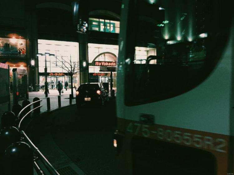 羽田空港の写真1