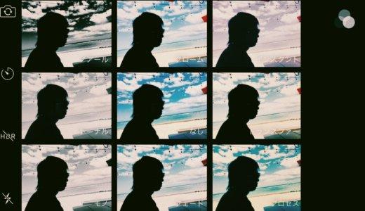 2016.4.11「海辺のランチにて」