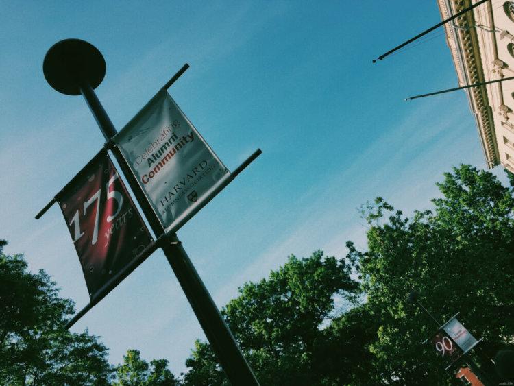 ハーバード大学の写真1