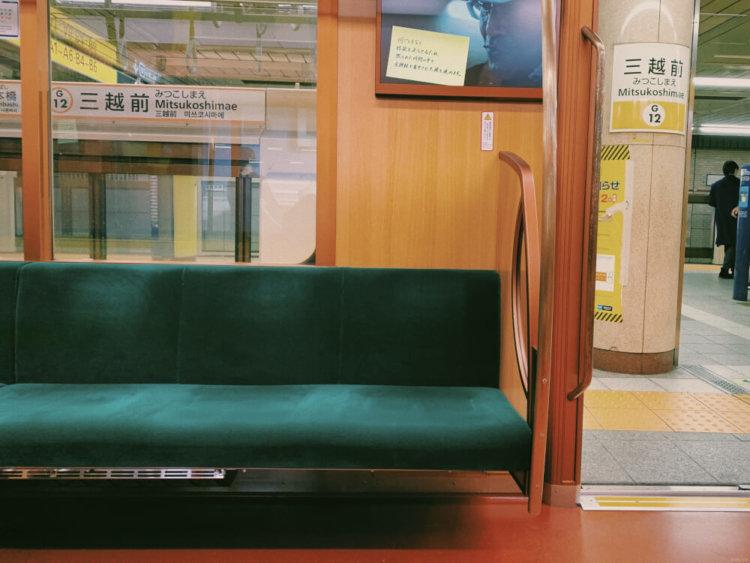 三越前駅の写真