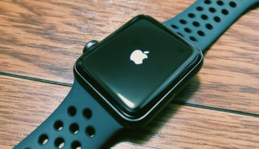 2020.1.3「Apple Watch、開封の儀」