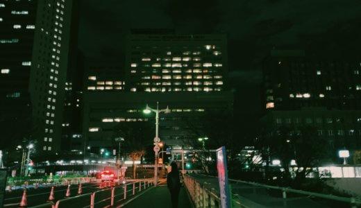 【御茶ノ水】お茶の水橋