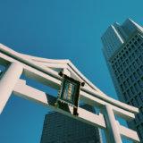 日枝神社の写真5