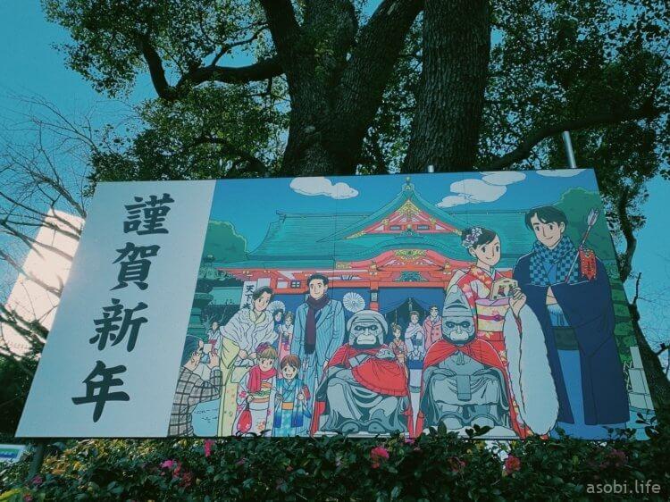 日枝神社の写真6