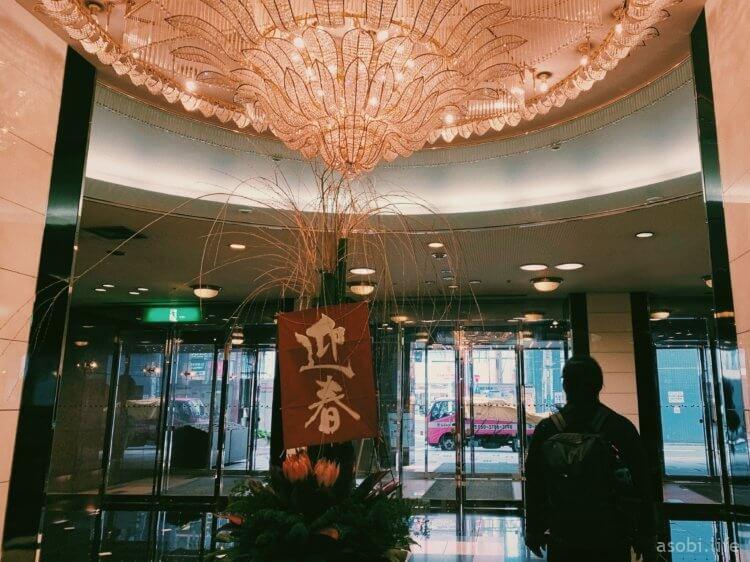 立川グランドホテルの写真11