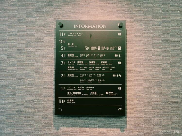 立川グランドホテルの写真5