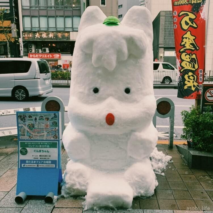雪まつりの写真1