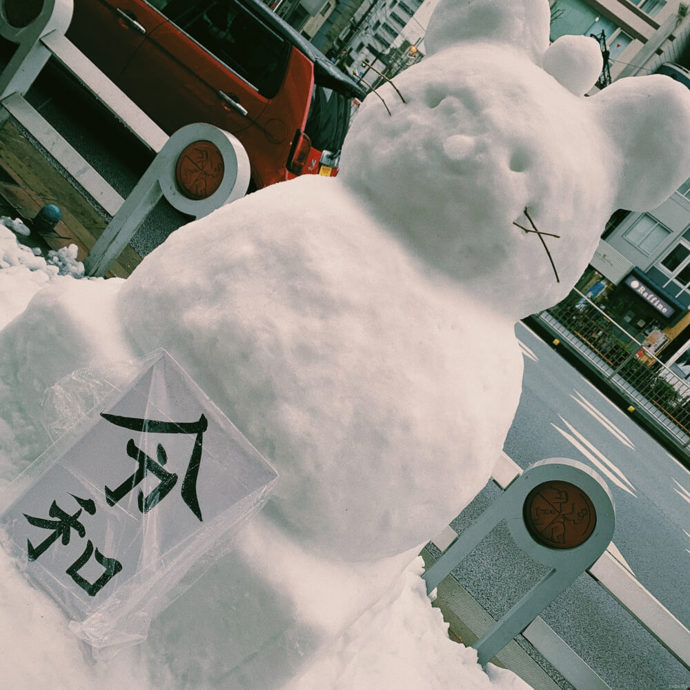 第19回「神田小川町雪だるまフェア」