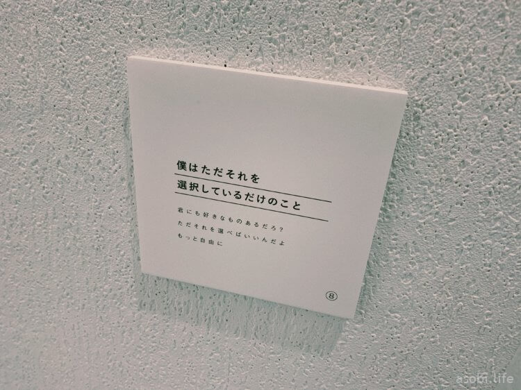 MFMSの写真展6