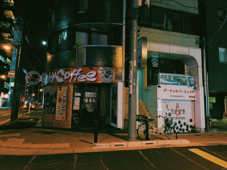 神田スクエアの写真10