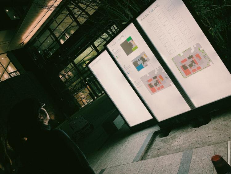 神田スクエアの写真17