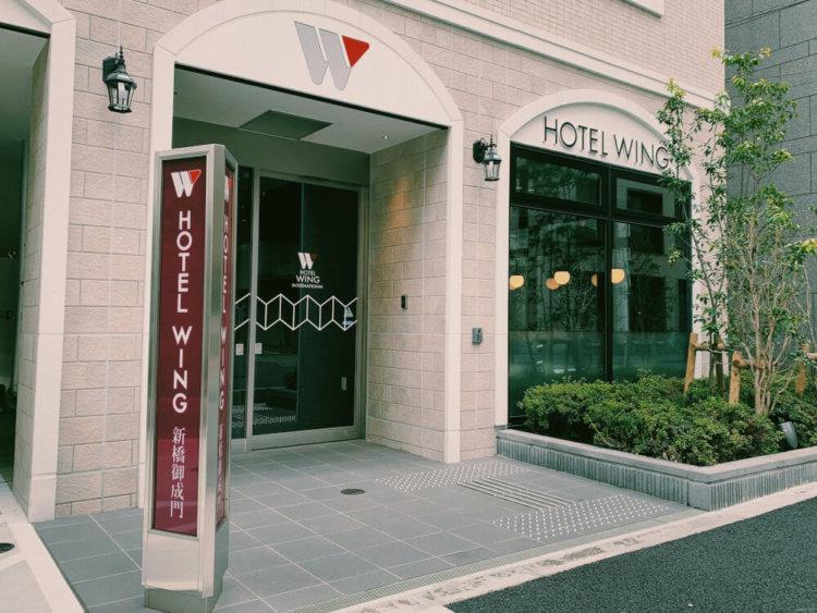 ホテルウィングインターナショナルの写真5