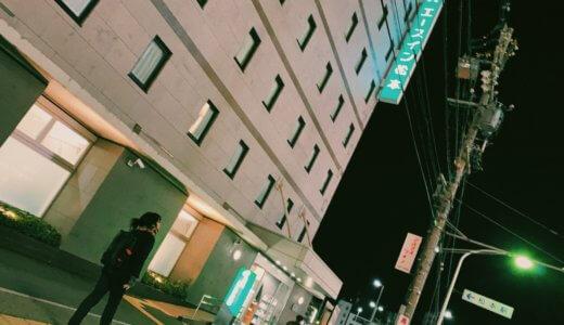 【長野】《松本》エースイン松本