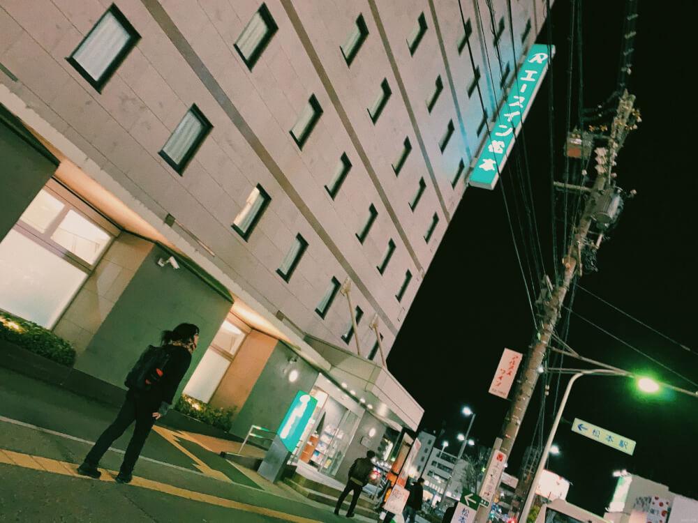 ホテル・エースイン松本の外観写真