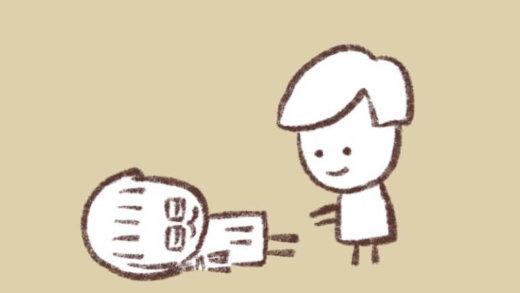 大政和寛さんの施術の記録〜とおる編〜