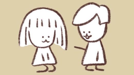 大政和寛さんの施術の記録〜ゆうき編〜