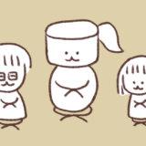 仁平さんのイラスト6