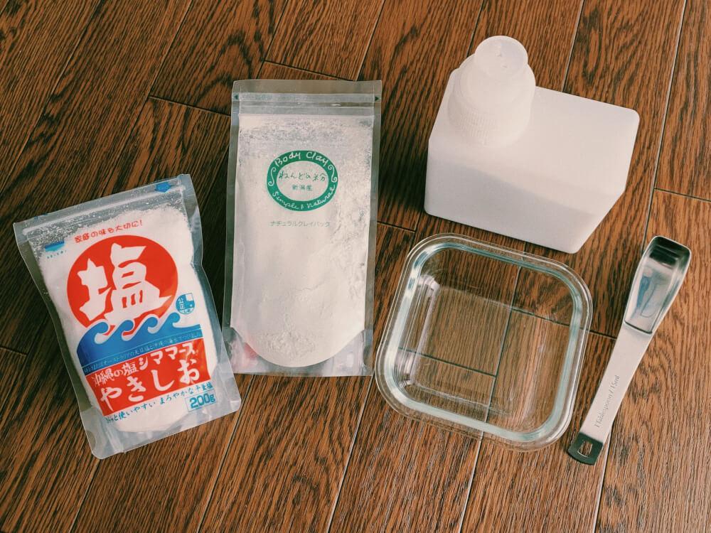 「ねんどの粉」で手づくり歯磨き粉を作ってみよう