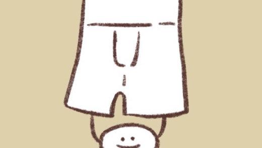 【男性向け】温活におすすめの「はらまきパンツ」