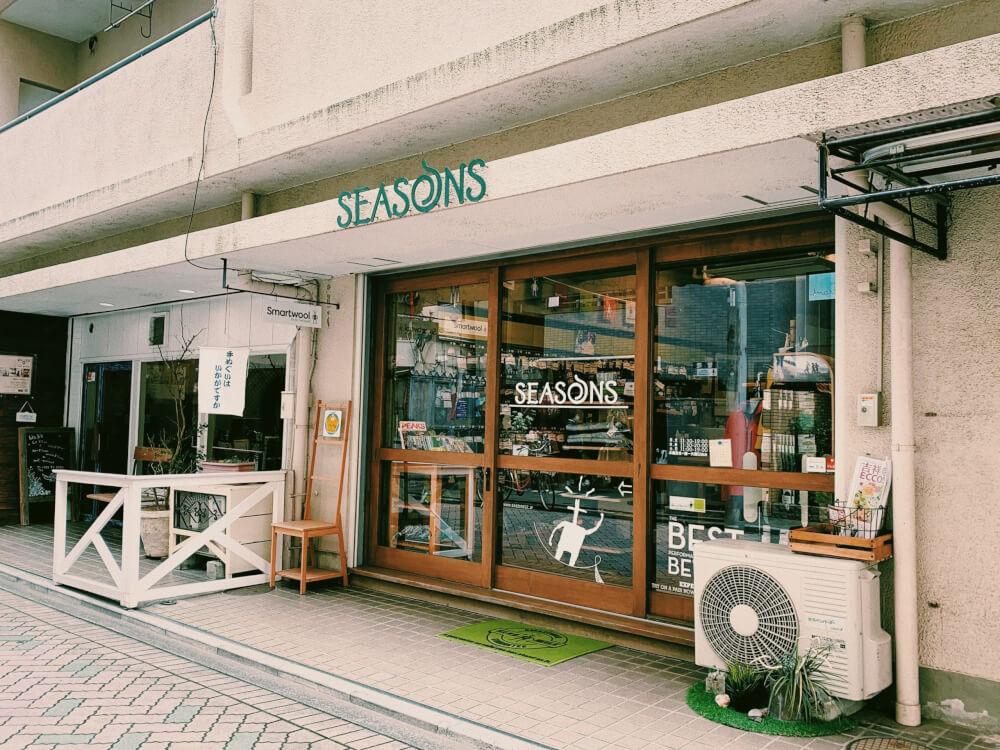 吉祥寺SEASONSの写真