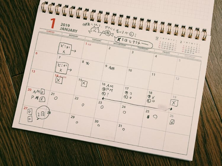 カレンダーの写真1