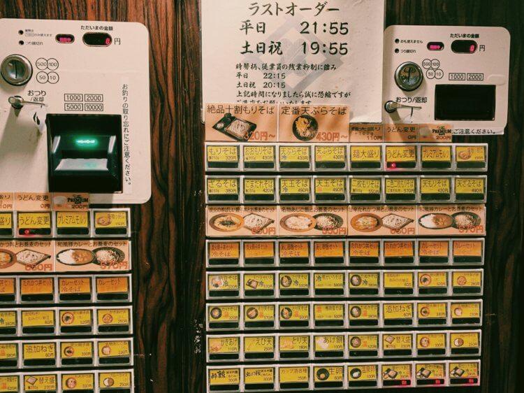 「嵯峨谷」神保町店の写真3