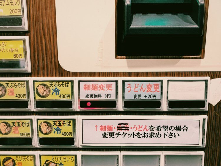 嵯峨谷小川町店の写真4
