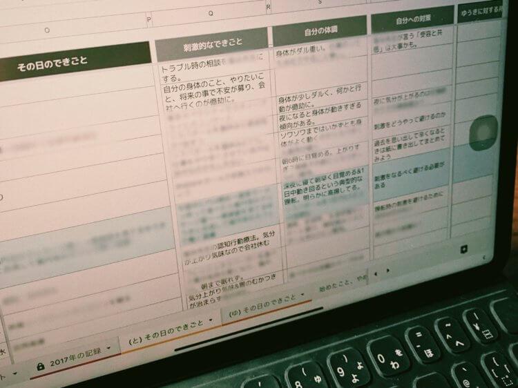 カレンダーの写真9