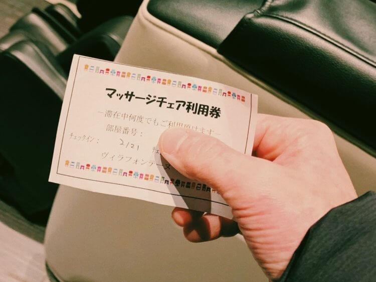 ホテルヴィラフォンテーヌ東京九段下の写真1