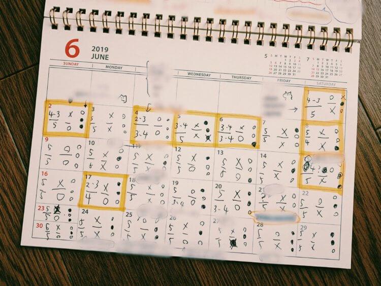 カレンダーの写真2