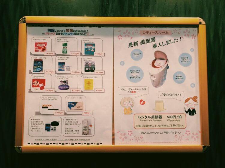 ホテルヴィラフォンテーヌ東京九段下の写真7