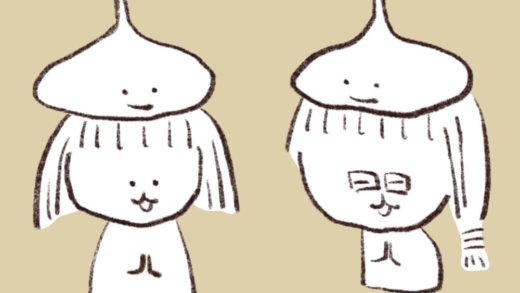 【東京】《神保町》タイ料理「イムディー」